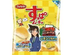 コイケヤ すっぱムーチョチップス レモンソルト味 袋50g