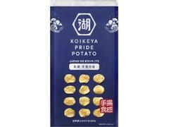 コイケヤ KOIKEYA PRIDE POTATO 手揚食感 長崎平釜の塩 袋60g
