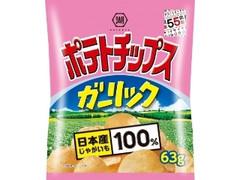 コイケヤ ポテトチップス ガーリック 袋63g