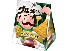 コイケヤ グルメさん とろけるチーズソース デミハンバーグ 袋40g