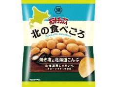 コイケヤ ポテトチップス 北の食べごろ 焼き塩と北海道こんぶ 袋60g