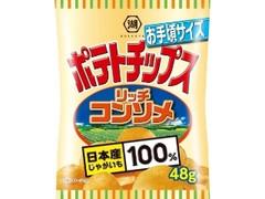 コイケヤ ポテトチップス リッチコンソメ お手頃サイズ 袋48g