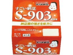 おかめ納豆 すごい納豆 S-903 パック40g×3
