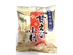 日の出屋製菓 甘えび小判 袋13g