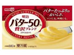明治 バター50%贅沢ブレンド 箱140g