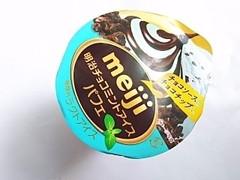 明治 明治チョコミントアイスパフェ カップ185ml