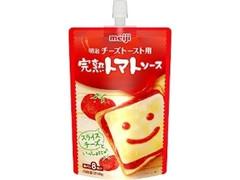 明治 チーズトースト用 完熟トマトソース 袋200g
