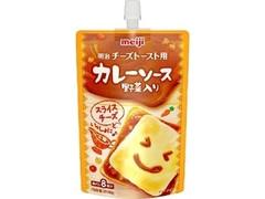 明治 チーズトースト用 カレーソース 袋200g