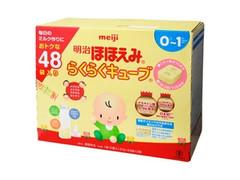 明治 ほほえみ らくらくキューブ 箱27g×48