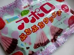 明治 アポロ ぷちぷちクランチ 大粒 袋30g