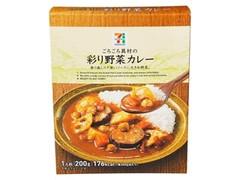 セブンプレミアム 彩り野菜カレー 箱200g