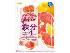 明治 果汁グミ 鉄分グレープフルーツ 袋68g