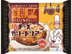 明治 銀座焼チーズカリードリア 袋320g