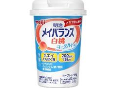 明治 メイバランス Miniカップ 白桃ヨーグルト味 カップ125ml