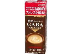 明治 GABA COFFEE パック200ml