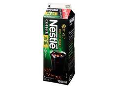 ネスレ コーヒー 低糖 パック1000ml