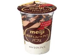 明治 チョコレートアイスパフェ カップ185ml