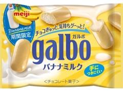 明治 ガルボ バナナミルク 袋38g