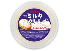 明治 ミルククリーム カップ230g