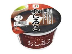 セブンプレミアム おしるこ カップ36g