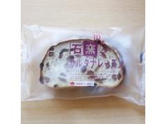 タカキベーカリー 石窯サルタナレーズン 袋2枚