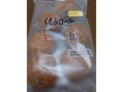タカキベーカリー くるみロール 袋6個
