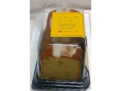 タカキベーカリー レモンのケーキ 4個