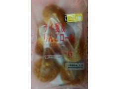 タカキベーカリー ライ麦&りんごロール 袋6個