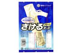 雪印メグミルク 雪印北海道100 さけるチーズ プレーン 袋50g