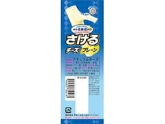 雪印メグミルク 雪印北海道100 さけるチーズ プレーン 袋25g