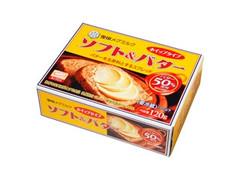 雪印メグミルク ソフト&バター 箱120g