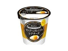 雪印メグミルク 重ねドルチェ マンゴーとオレンジのレアチーズ カップ120g