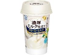 雪印メグミルク 濃厚ミルク仕立て クリーミーミルク カップ200ml
