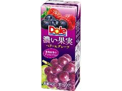 Dole 濃い果実 ベリー&グレープ パック200ml