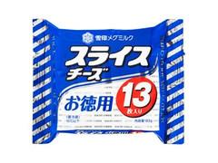 雪印メグミルク スライスチーズ お徳用 袋182g