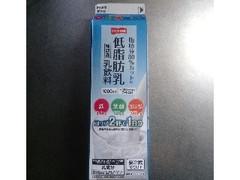 雪印メグミルク スタイルワン 低脂肪乳 1000ml