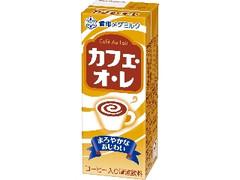 雪印メグミルク カフェ・オ・レ パック200ml