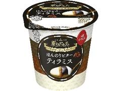 雪印メグミルク 重ねドルチェ ティラミス カップ120g