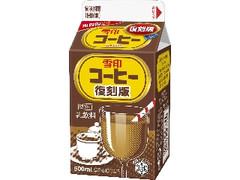 雪印メグミルク 雪印コーヒー 復刻版 パック500ml