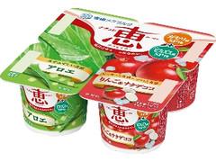 雪印メグミルク ナチュレ 恵 megumi アロエ+りんご&ナタデココ カップ70g×4