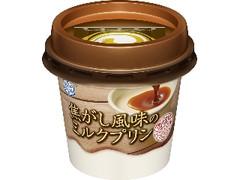 雪印メグミルク 焦がし風味のミルクプリン 香ばしカラメルソース付 カップ110g