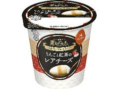 雪印メグミルク 重ねドルチェ りんごと紅茶のレアチーズ カップ120g