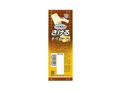 雪印メグミルク 北海道100 さけるチーズ スモーク味 袋25g