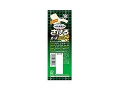 雪印メグミルク 北海道100 さけるチーズ ローストガーリック味 袋25g