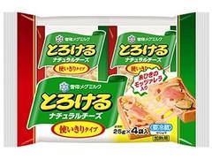 雪印メグミルク とろけるナチュラルチーズ 使いきりタイプ 袋25g×4袋