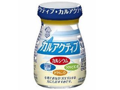 雪印メグミルク カルアクティブ 瓶100ml