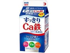 メグミルク すっきりCa鉄 パック500ml