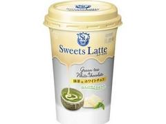 雪印メグミルク Sweets Latte 抹茶&ホワイトチョコ カップ190g
