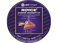 雪印メグミルク ロイズ チーズデザート マイルド 箱18g×6