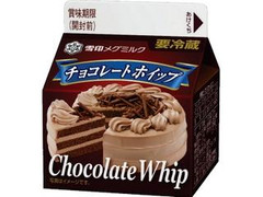 雪印メグミルク チョコレートホイップ LL パック200ml